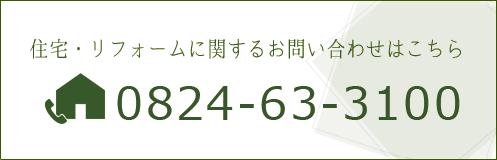 お問い合わせ (2)